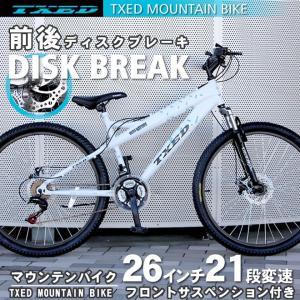 マウンテンバイク MTB 自転車 26インチ シマノ製21段変速 ディスクブレーキ 自転車