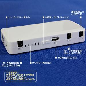 ジャンプスターター 12V 12000Ah 多機能  非常用電源 非常用バッテリー PC スマホ 携帯 充電