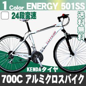 クロスバイク 700C 自転車 シマノ 24段変速 アルミフレーム 自転車|ecolife-araisk2011