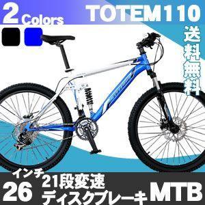 マウンテンバイク MTB 自転車 26インチ シマノ製21段変速 ディスクブレーキ 自転車|ecolife-araisk2011