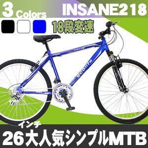 マウンテンバイク MTB 自転車  26インチ シマノ製18段変速  自転車|ecolife-araisk2011