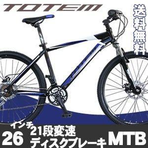 マウンテンバイク MTB 自転車 26インチ シマノ製21段変速 前後ディスクブレーキ 自転車|ecolife-araisk2011