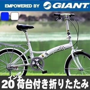 折りたたみ自転車 20インチ 折り畳み自転車  荷台付き 自転車 通販|ecolife-araisk2011