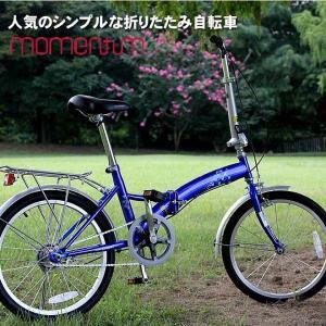 折りたたみ自転車 20インチ 折り畳み自転車  荷台付き 自転車 通販|ecolife-araisk2011|02