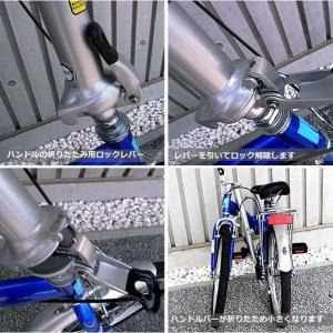 折りたたみ自転車 20インチ 折り畳み自転車  荷台付き 自転車 通販|ecolife-araisk2011|05