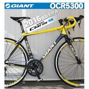 ロードバイク ジャイアント GIANT 2016 自転車  700C シマノ16段変速 OCR5300|ecolife-araisk2011