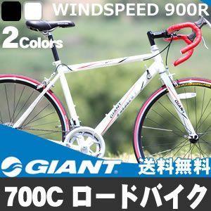 ロードバイク ジャイアント GIANT 自転車 700C シマノ12段変速 自転車|ecolife-araisk2011