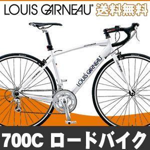 ロードバイク ルイガノ LOUIS GARNEAU CR23  自転車 700C シマノ製16段変速 自転車|ecolife-araisk2011
