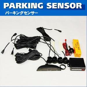 コーナーセンサー バックセンサー パーキングセンサー 自動車用|ecolife-araisk2011