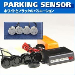 コーナーセンサー バックセンサー パーキングセンサー 自動車用|ecolife-araisk2011|02
