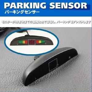 コーナーセンサー バックセンサー パーキングセンサー 自動車用|ecolife-araisk2011|03