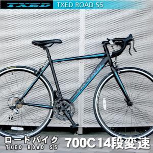 ロードバイク  自転車 700C シマノ14段変速 シマノF/Rディレーラー 自転車|ecolife-araisk2011