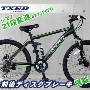 マウンテンバイク MTB 自転車 26インチ Wサス シマノ...