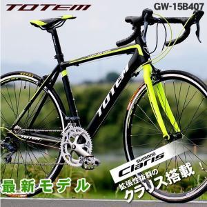 ロードバイク 自転車 アルミ 軽量 700C TOTEM シマノ16段変速 クラリス 15B407|ecolife-araisk2011