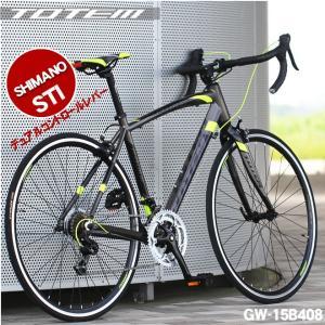 ロードバイク 自転車 アルミ 軽量 700C TOTEM シマノ14段変速 15B408|ecolife-araisk2011|02