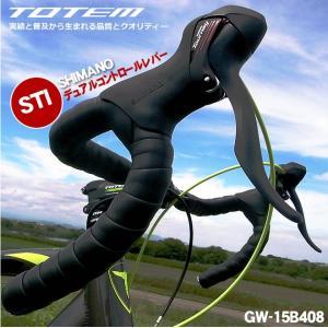 ロードバイク 自転車 アルミ 軽量 700C TOTEM シマノ14段変速 15B408|ecolife-araisk2011|03