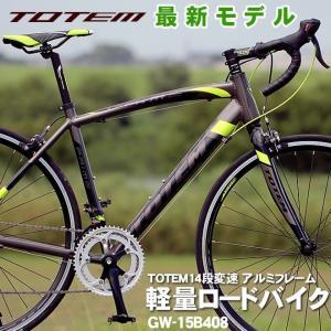 ロードバイク 自転車 アルミ 軽量 700C TOTEM シマノ14段変速 15B408|ecolife-araisk2011|04