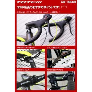 ロードバイク 自転車 アルミ 軽量 700C TOTEM シマノ14段変速 15B408|ecolife-araisk2011|05