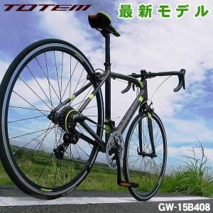ロードバイク 自転車 アルミ 軽量 700C TOTEM シマノ14段変速 15B408|ecolife-araisk2011|06