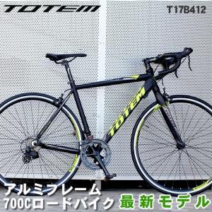 ロードバイク 自転車 アルミ  軽量 700C TOTEM シマノ14段変速 |ecolife-araisk2011