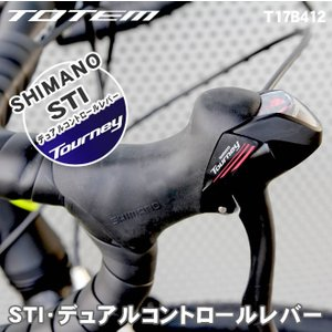 ロードバイク 自転車 アルミ  軽量 700C TOTEM シマノ14段変速 |ecolife-araisk2011|02
