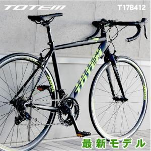 ロードバイク 自転車 アルミ  軽量 700C TOTEM シマノ14段変速 |ecolife-araisk2011|03