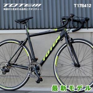 ロードバイク 自転車 アルミ  軽量 700C TOTEM シマノ14段変速 |ecolife-araisk2011|04