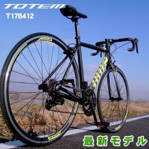 ロードバイク 自転車 アルミ  軽量 700C TOTEM シマノ14段変速 |ecolife-araisk2011|05