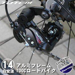 ロードバイク 自転車 アルミ  軽量 700C TOTEM シマノ14段変速 |ecolife-araisk2011|06
