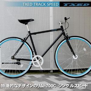 クロスバイク 700C 自転車 シングルスピード 自転車...