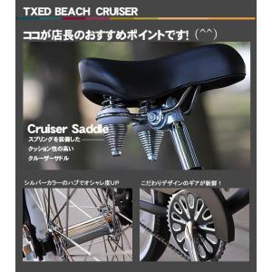ビーチクルーザー 26インチ 自転車 マットブラック  ビーチクルーザー 自転車|ecolife-araisk2011|06
