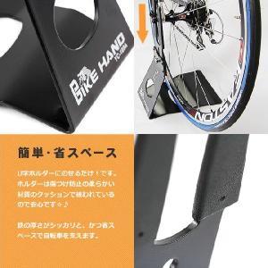 自転車 スタンド ディスプレイスタンド BIKE HAND バイクハンド YC-109A 高さ調節可能|ecolife-araisk2011|04