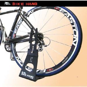 自転車 スタンド ディスプレイスタンド BIKE HAND バイクハンド YC-109A 高さ調節可能|ecolife-araisk2011|05