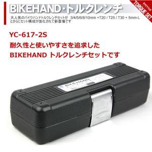 トルクレンチ セット 自転車工具 BIKE HAND バイクハンド YC-617-2S|ecolife-araisk2011|02