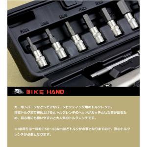 トルクレンチ セット 自転車工具 BIKE HAND バイクハンド YC-617-2S|ecolife-araisk2011|04