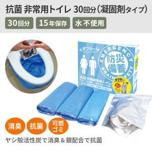 抗菌非常用トイレ凝固剤タイプ30回(汚物袋付)|ecolocle