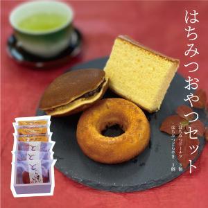 どら焼き3個 ドーナツ3個 和菓子 はちみつ焼き菓子 ギフト お祝い|ecolocle