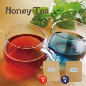 オーガニック ハーブティー 紅茶 はちみつに合う 5パック×2種類 セット|ecolocle