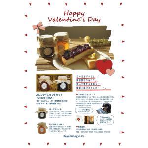 バレンタインギフト はちみつ&ローゼルジャムセット|ecolocle