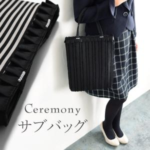 トートバッグ 鞄 A4サイズ サブバッグ 入学式 卒業式 冠婚葬祭 セレモニー レディース 参観日 1720SS0210,s04b, ecoloco