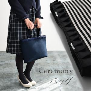 トートバッグ 手提げバッグ サブバッグ 入学式 卒業式 冠婚葬祭 レディース セレモニー 参観日 1720SS0210,s03a, ecoloco