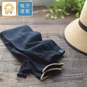 アームカバー UVケア 紫外線対策 日本製 セラミック スペースマスター 綿 コットン 吸湿速乾 効果 軽量   メール便可春 夏 レディース 2021SS0428, ecoloco