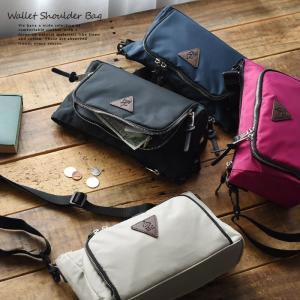 ショルダーバッグ ポケットがお財布がわりに ウォレットバッグ...