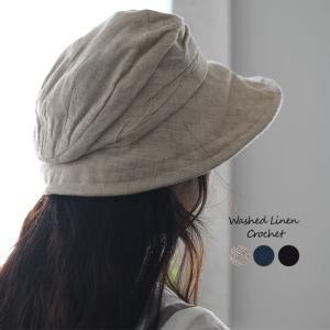 44ce603d30cf 帽子 ウォッシュドリネン クロッシェ ハット 春 夏用 レディース 1920SS0524, クーポン対象