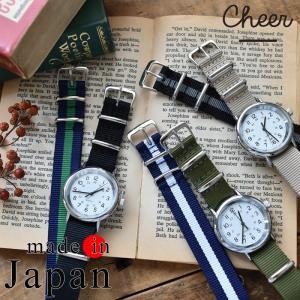 時計 cheer 日本製 ミリタリー レユール 2way 腕時計 ウォッチ メンズ レディース 無地 ストライプ  1720SS0616,s06b,|ecoloco