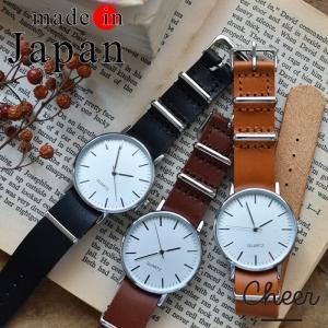 時計 cheer 日本製 オイルレザー セーリオ 牛革 本革 腕時計 ウォッチ メンズ レディース 1720SS0616,s10b|ecoloco