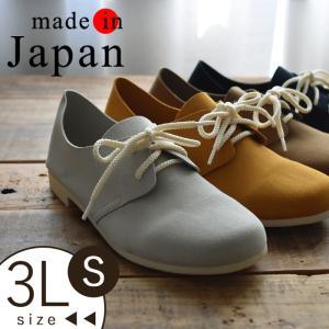 靴 H.E.P 日本製 スエード レースアップシューズ 大きいサイズ 小さいサイズ レディース 春 夏 ローヒール 1720SS0512, セール|ecoloco