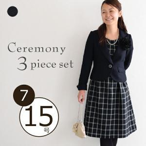 七五三 ママ スーツ セレモニー スーツ ワンピース 母 3点セット 大きいサイズ 送料無料 入学式 卒業式 チェック 入園式 卒園式 40代 30代 20代, ecoloco
