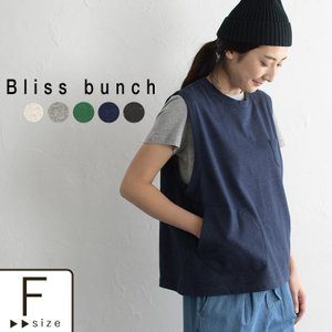 ベスト Bliss bunch ソフトミニ裏毛 バックスリット プルオーバー ベスト 【メール便可】...