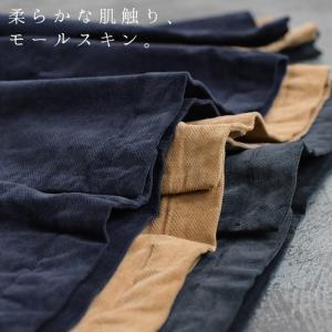 ジャケット bliss bunch 綿ツイル モールスキン オーバーサイズ シャツジャケット  秋 冬 レディース 1920AW1122,  x03, q4, セール! ecoloco 02